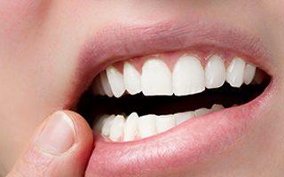 https://www.ceobollate.it/wp-content/uploads/2016/10/parodontologia-new-320x200.jpg